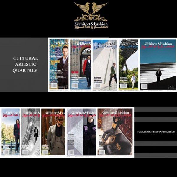 یشنهاد ویژه برای مشترکین مجله معمارومدامروز۱۰ شماره مجله